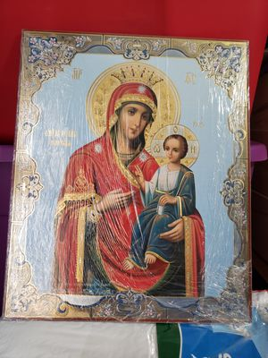 Mother of God Iverskaya the miraculous the Russian Icon for Sale in Dundalk, MD