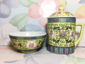 Vintage Yellow Famille Rose Jaune Pattern Lidded Asian Cup for Sale in Blandford, MA