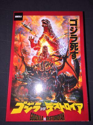 Godzilla 65th Anniversary Godzilla vs Destoroyah NECA for Sale in Colton, CA
