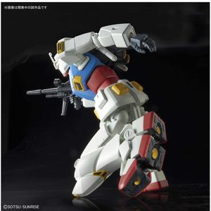 Gundam G40 1/144 Bandai rare exclusive (Brand New) for Sale in Los Angeles, CA
