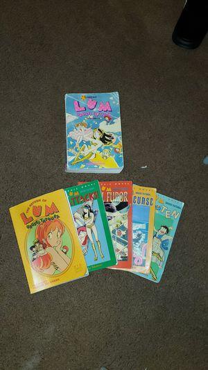 Lum and Return of Lum Viz English Graphic Novels for Sale in Richmond, VA