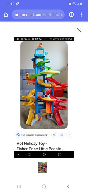 Fisher price sky land play set for kids for Sale in Tracy, CA
