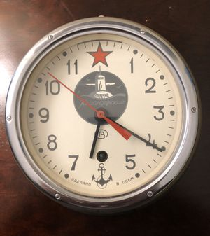 Antique collectible. Former USSR nuclear submarine clock. Mint condition. for Sale in Bridgeport, CT