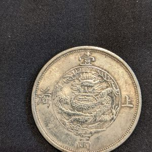 Antique China silver coins . for Sale in Lemon Grove, CA
