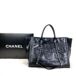 Chanel Glazed Deauville Women Bag for Sale in New Orleans, LA