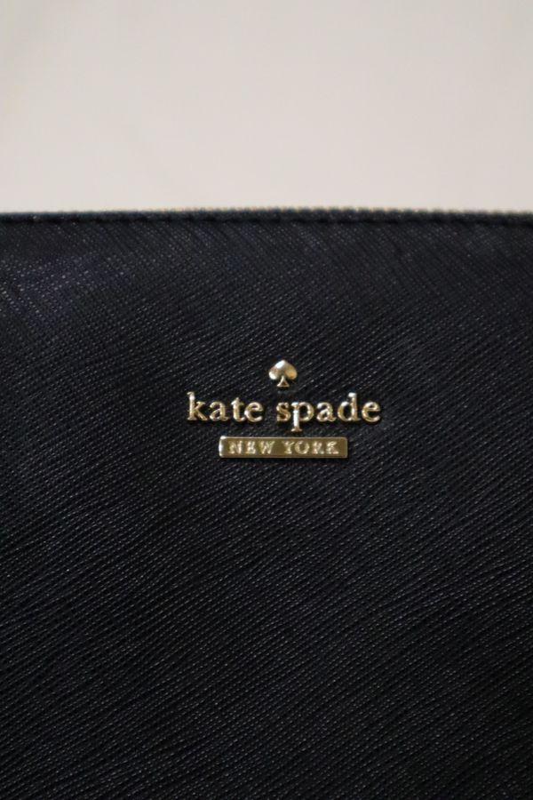 """Kate Spade """"Cameron Street Large Lane"""""""