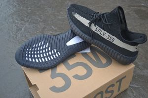 Adidas Yeezy Supply 350 boost. Black and Tan for Sale in Lynchburg, VA