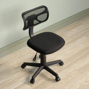 Beginnings Task Chair Mesh, Black, # 409512 for Sale in Downey, CA