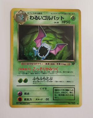 1996 Japanese Golbat No.042 Pocket Monster Pokemon Card for Sale in Chula Vista, CA