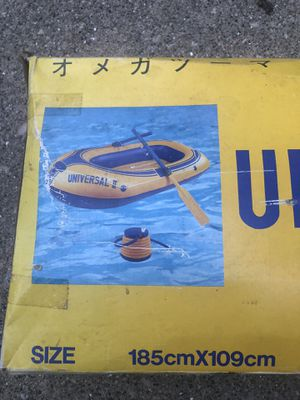 Inflatable boat for Sale in Manitou Beach-Devils Lake, MI